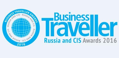 BusinessTraveller Awards Russia